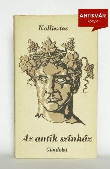 kallisztov-antik-szinhaz
