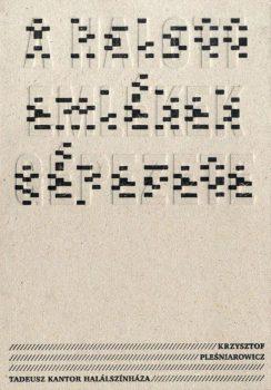krzysztof-plesniarowicz-a-halott-emlekek-gepezete