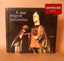 szilagyi-dezso-szerk-a-mai-magyar-babszinhaz