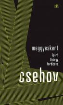 csehov-meggyeskert-spiro